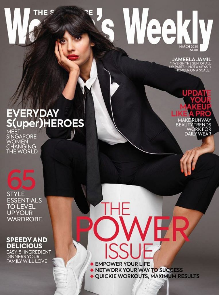 Jameela Jamil SWW March 2020 Cover