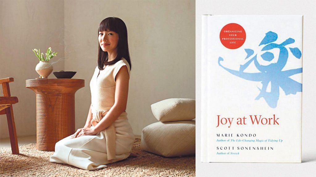 career tips with marie kondo