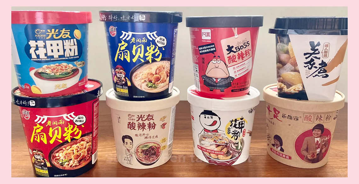 8 best sour and spicy instant cup noodles