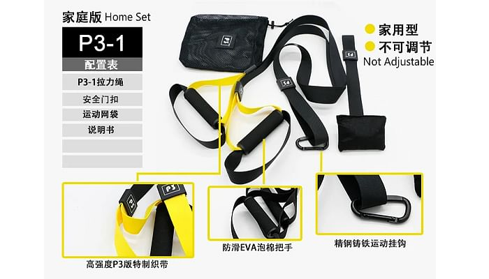 setting-up-home-gym-cost-singapore-trx-suspension