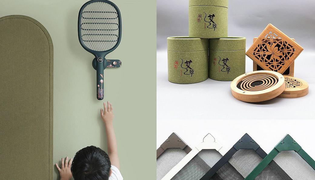 Mosquito-free home