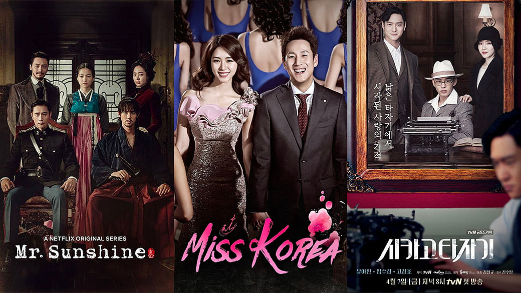 Best underrated korean dramas to watch