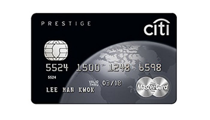 These Are The Best Credit Cards For Frequent Flyer Miles_CITI Prestige
