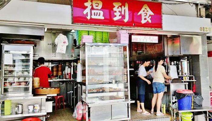 5 Restaurants for Delicious Dim Sum in Singapore_4