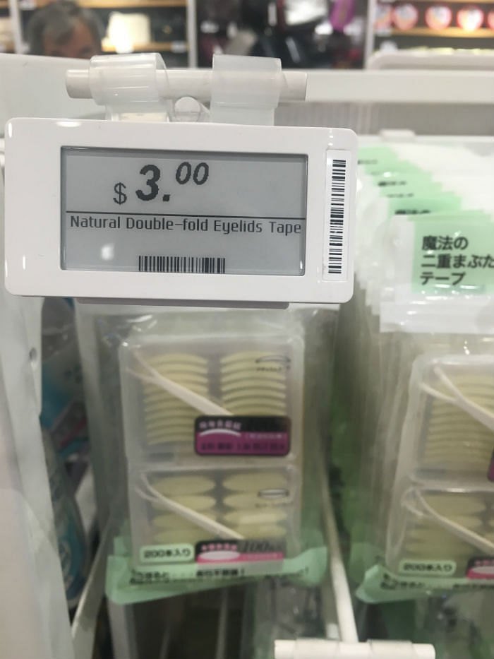 12 Beauty Buys Under $6 We Scored From Miniso - Double Eyelid Tape