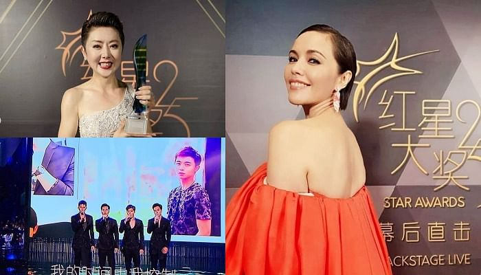 star-awards-2019-main